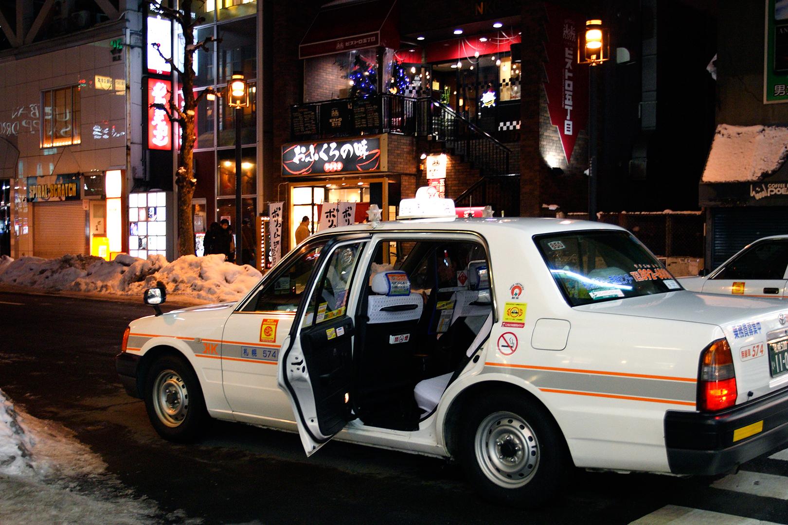 automatic taxi door