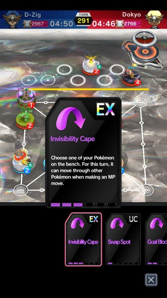 pokemon duel support card